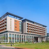 Nanchang Jinling Hotel
