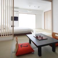 Hotel Kiro Kyoto Station