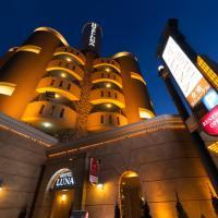 Hotel Luna Ikeda (Adult Only)