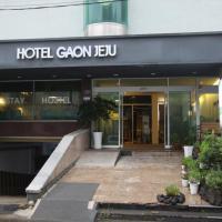 ホテル ガオン J ステイ
