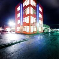 Reykjavik Road Hotel by Nordurey