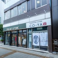CO-YA Hostel & Bar Lounge