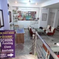 Gharaunda Guest House