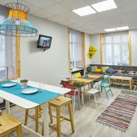 Hostels Rus - Yekaterinburg