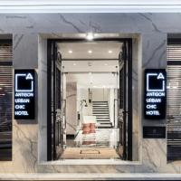 Antigon Urban Chic Hotel - The Leading Hotels of the World, hotel in Thessaloniki