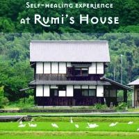 SELF-HEALING STAY at RUMI'S HOUSE