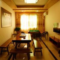 Chenkun Guesthouse
