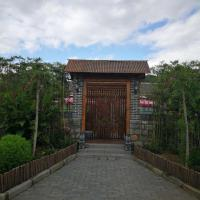 Xiangyun Caishu Theme Country House