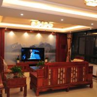 Dongshan Xiaming Lake Villa