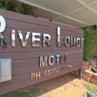 Katherine River Lodge
