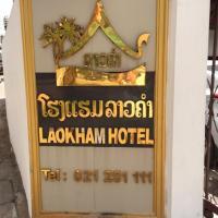Lao Kham Hotel