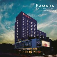 Ramada Plaza by Wyndham Suwon