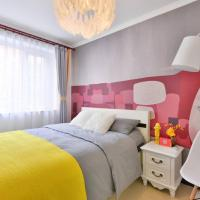 Beijing Haidian·Wanggongfen· Locals Apartment 00119010