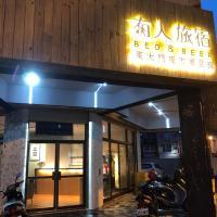 有人旅宿-東大門夜市湘品館-無電梯電視