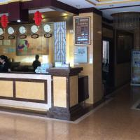 Lian Meng Business Hotel