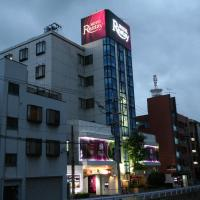 Restay Kokura (Adult Only)