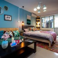 Beijing Chaoyang·University of International Business And Economics· Locals Apartment 00131510