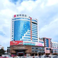 Echarm Hotel Yangjiang Baili Plaza Branch