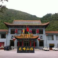 Wutaishan Lingfeng Shanzhuang Wuye Temple