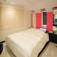 Hotel Regalo ( Adult Only)