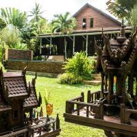 The Yoga House Koh Phangan