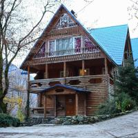 Ореховая Роща Гостевой дом
