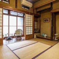 SHIBUYA HOUSE OMURO(渋谷ハウス 御室)
