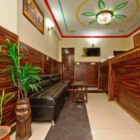 Hotel Vikrant Inn
