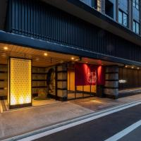 Hotel WBF Kyoto Shijo NISHIKITEI, hotel in Kyoto
