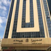 Al Majarah Residence