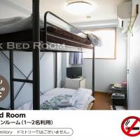Hotel Raizan / Vacation STAY 9367