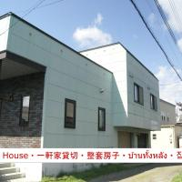 Guest House IZARI