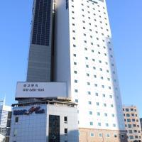 Toyoko Inn Seoul Dongdaemun II