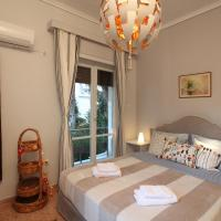 Stylish 2 Bbdr flat by the Beach of Edem - 6 Adults