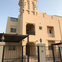 Casa Al Hamra