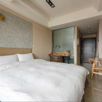 i-Gongguan International Service Apartment of Hotel