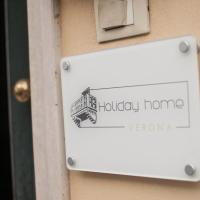 Holiday Home Verona / Veronafiere