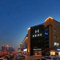 Mehood Hotel (Xi'an Gaoxin Road)