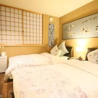 ☆Kiyomizu-dera 'K' 2BEDS Wifi