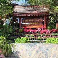 Phuphet Hill Resort