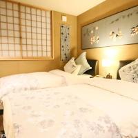☆Kiyomizu-dera 'Y' 2BEDS Wifi