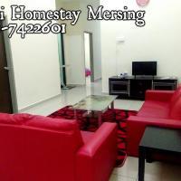 D'Anjung Seri Homestay