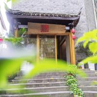 Fenghuang Mountain Flower Valley Guest House