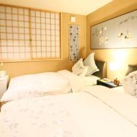 ☆Kiyomizu-dera 'Z' 2BEDS Wifi