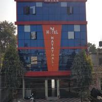 Nayathali Hotel & Lodge Pvt. Ltd