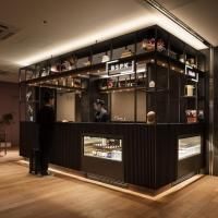 Bespoke Hotel Shinjuku