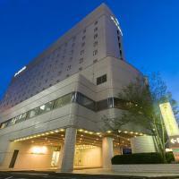 Ark Hotel Okayama