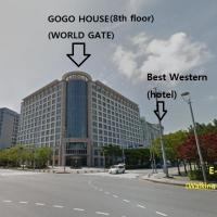 인천 공항 고고하우스