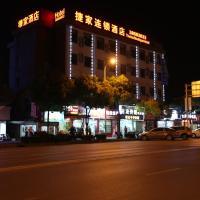 Shanghai Jie Jia Hotel
