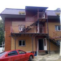 Guest House Terem